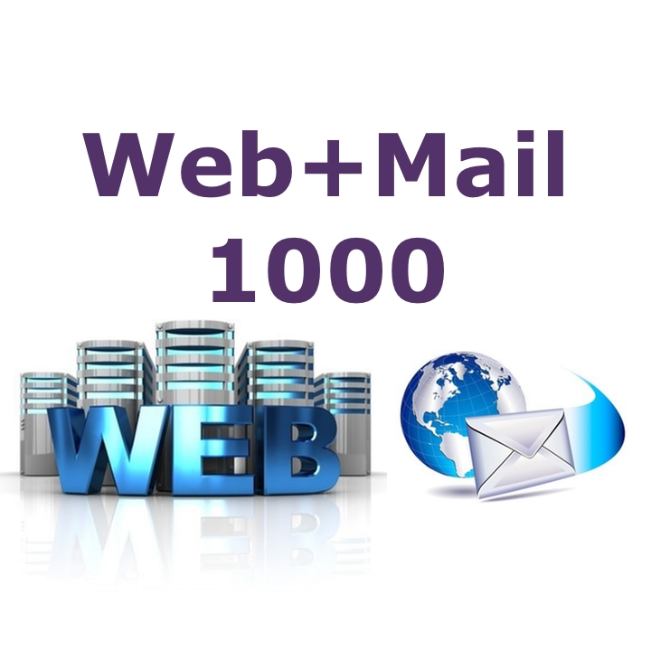 Web+Mail1000 Email and Web Hosting (Annual Fee)