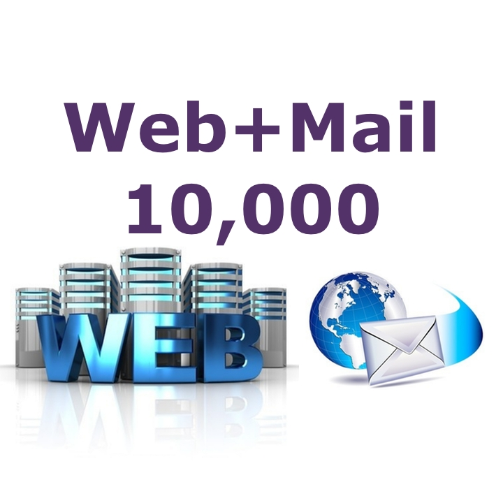 Web+Mail10000 Email and Web Hosting (Annual Fee)
